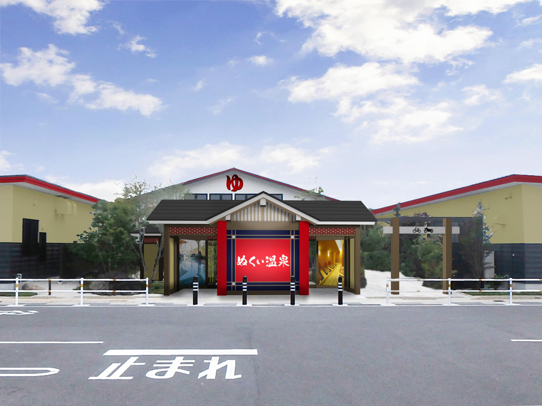 新装開店日のお知らせ(12月1日)